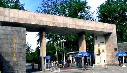 北京理工大学(图片来源:资料图)-中国高校失窃排行榜