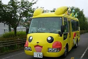 日本:校车必须有老师