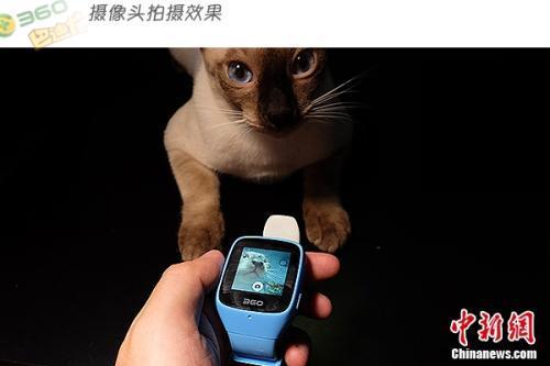 专家:部分儿童智能手表存隐患 成监听设备