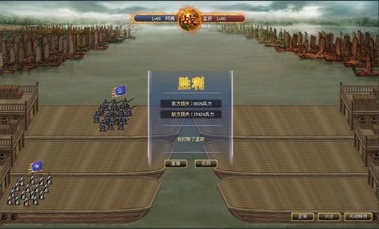 盘点亮相本次ChinaJoy的重量级网页游戏