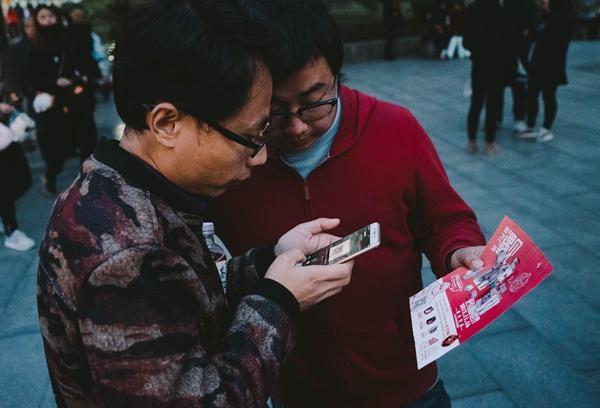 遇见更有趣的世界 新兴广场双十一开启全城快闪