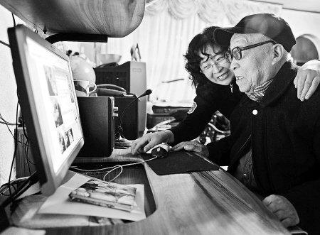 """西安103岁老人的""""潮生活"""":创业微博求关注"""