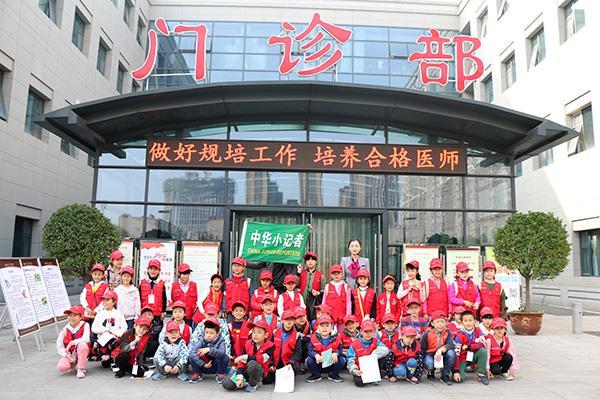 感受中医魅力 中华小记者走进西安市中医医院
