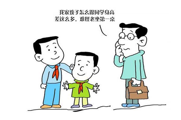 孩子长不高?招募5-18岁学生参新年增高计划