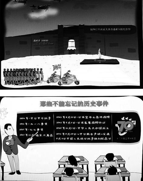 洋媳妇手绘插画纪念抗战
