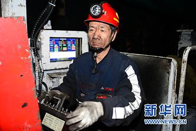 能源故事会:新时代矿工薛占军