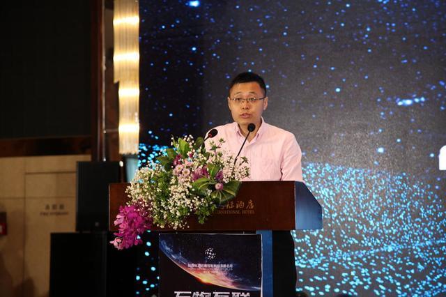 丝路云启挂牌成立 陕西广电正式进军物联网产业