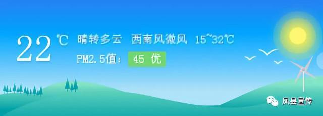 炎炎夏日 来璀璨凤县 享清凉狂欢!