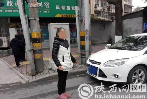 当街交易被抓现行 汉中警方缴获毒品19.6克