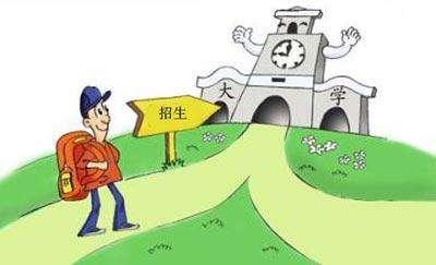 陕西高校发布招生章程 省招办指导考生如何看
