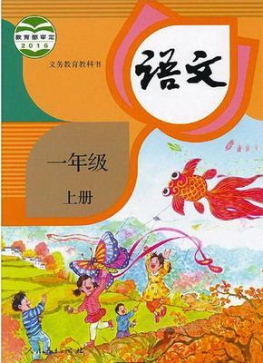 全省90万中小学迎来新教材:培养孩子书香气质图片