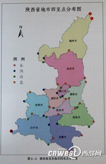 中国省划分地图