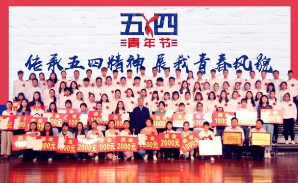 西安外事学院表彰优秀考研学生及先进单位