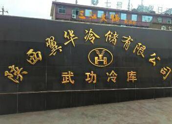 陕西一食品厂转制 141名退休职工难享职工医保