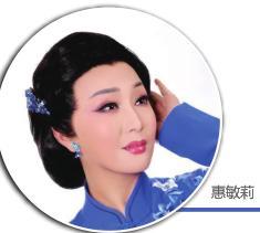 """戏剧""""白玉兰""""奖揭晓 陕西3位艺术家榜上有名"""