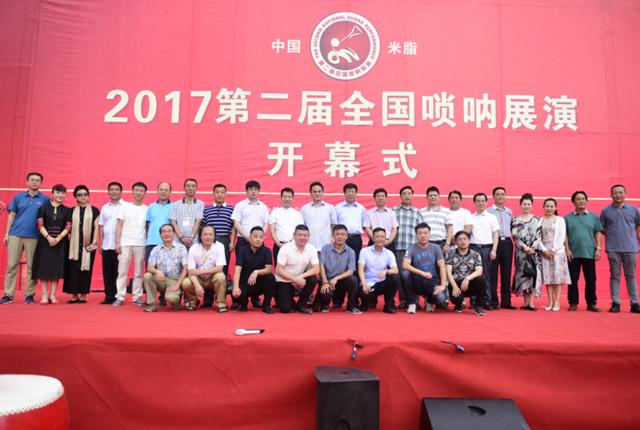 弘扬传统文化 第二届全国唢呐展演颁奖音乐会成功举办