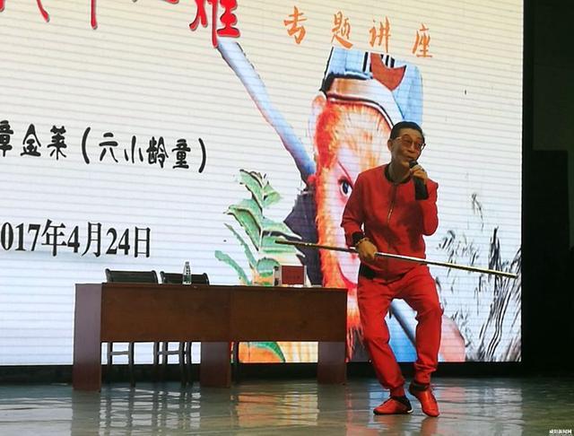 六小龄童受聘咸阳师院荣誉教授