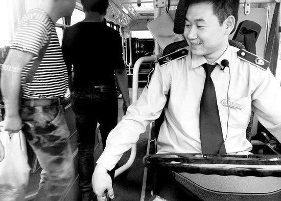 公交车司机