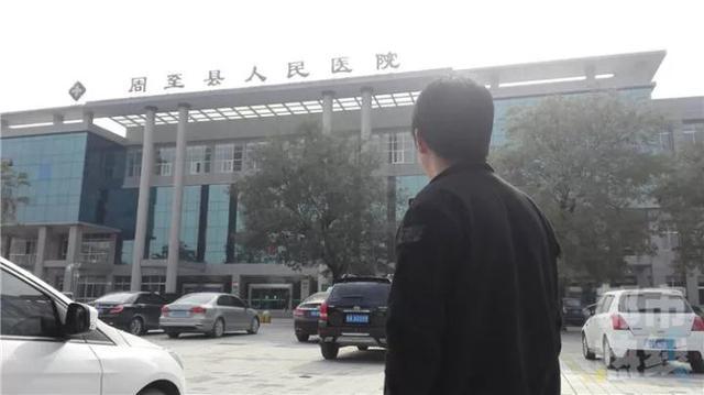 记者调查天价停尸费被打 院长被停职6人被拘留