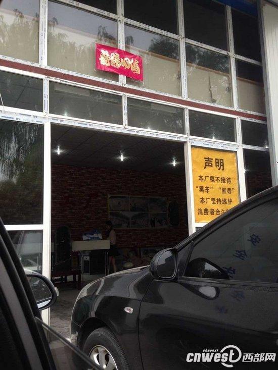 http://www.xaxlfz.com/kejizhishi/63387.html