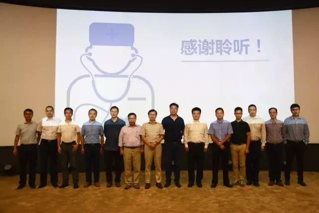 """秦汉新城以""""硬科技+大健康""""引领双创新平台"""