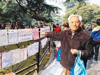 79岁老人 义务做了6年月老 撮合8对步入婚姻