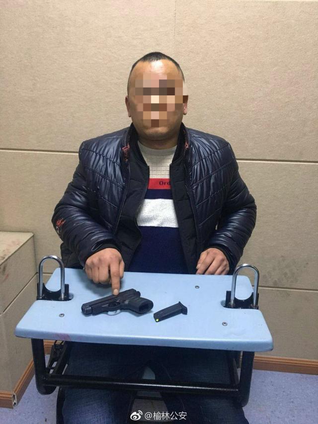 榆林套牌出租车司机持玩具枪威胁乘客被拘