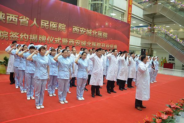 西安城北医院的开业 为城北医疗注入新活力