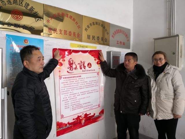 市五院2018年迎新春系列活动——邀请社区居民共度新春佳节