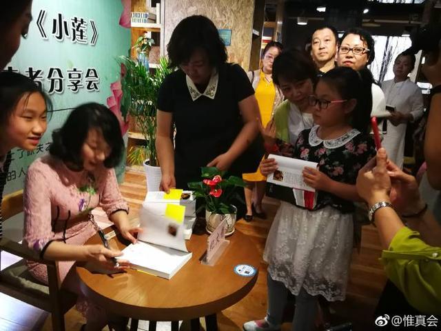 西安女作家纪文倩现实题材力作《小莲》新书发布