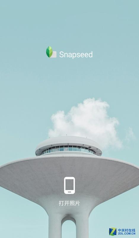 Snapseed修图那是相当给力-一点儿都不难 手机也拍炫酷光绘摄影