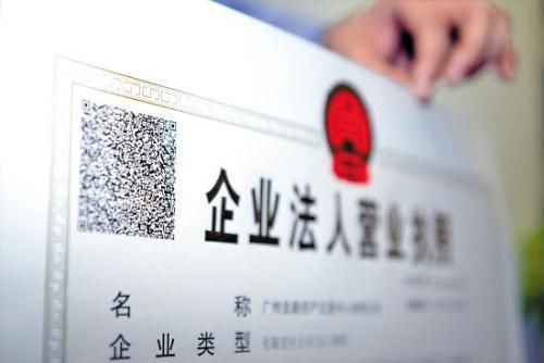 留学生西安创业办公司 仅二十分钟就拿到营业执照