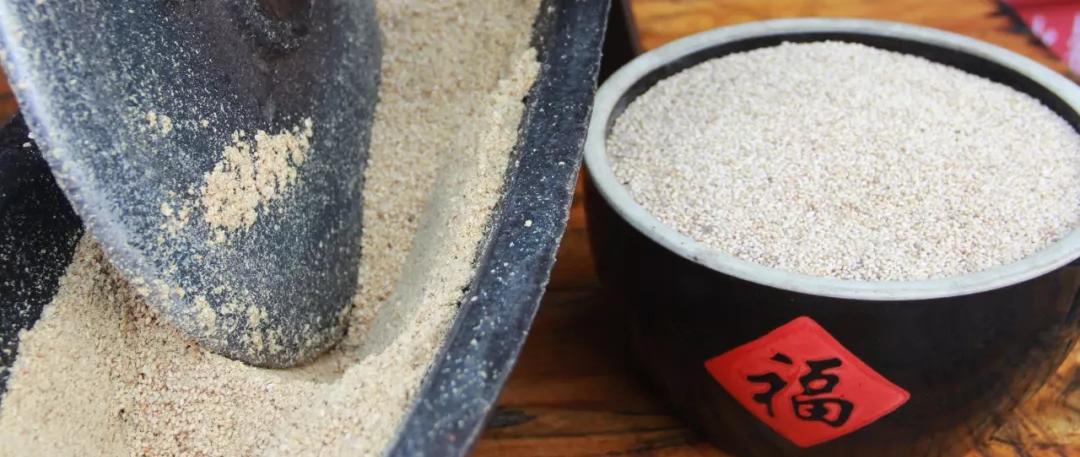 手工芝麻盐