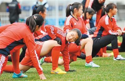 陕西U18女足今迎生死战 球迷:继续支持到底