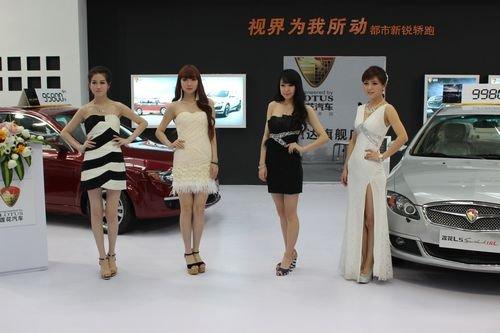.5L与L3 GT西安5.1车展重镑上市
