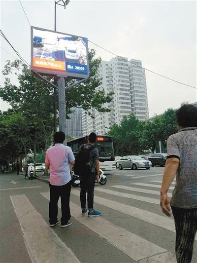 """电子大屏现身西安街头 """"车不让人""""将被直播"""