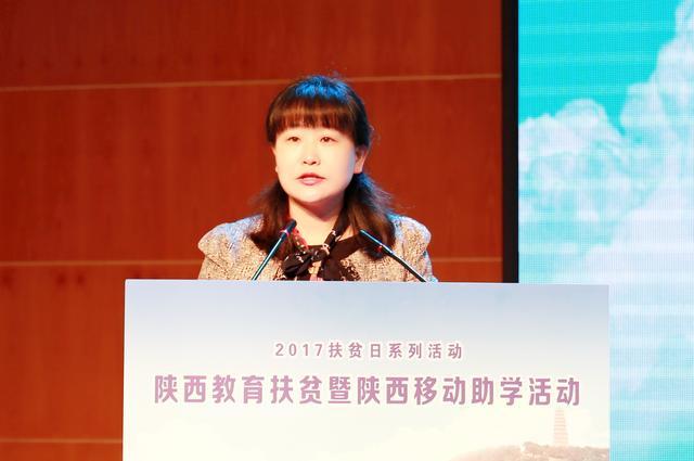 中国移动陕西公司与陕西省教育厅签署战略合作