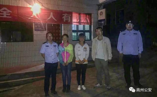 商州12岁女学生负气离校出走 民警全城接力寻找