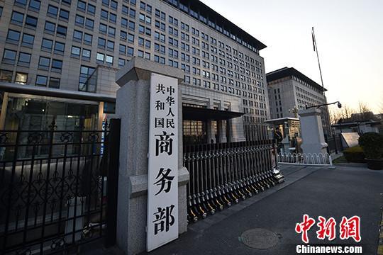 利用外资稳步增长凸显中国经济稳定气质
