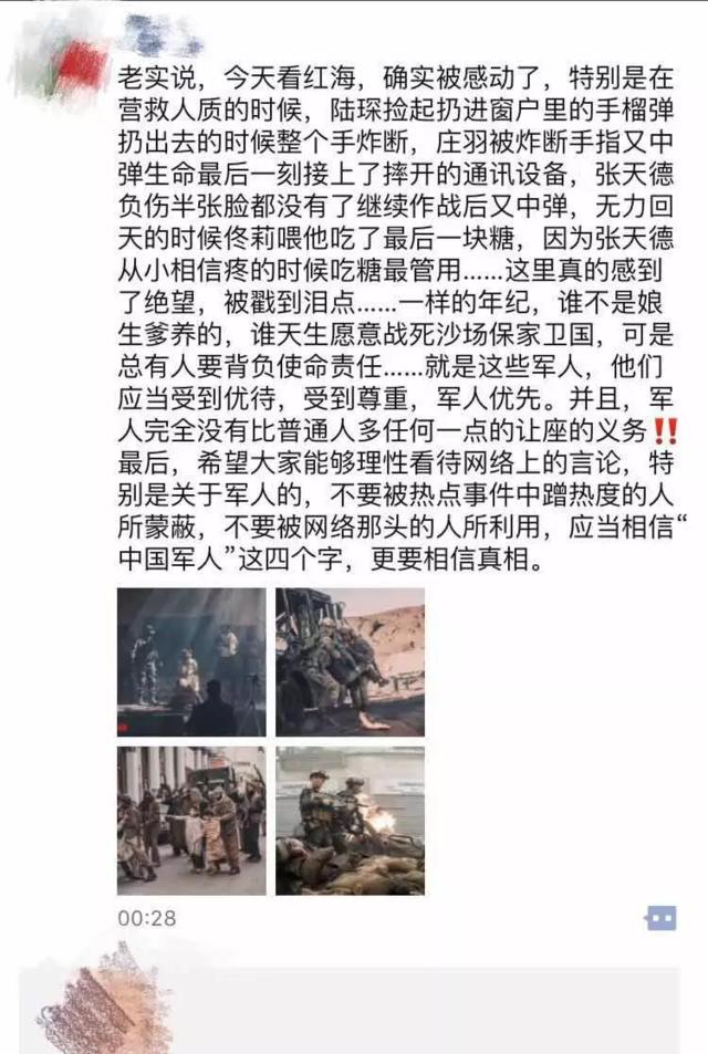 《红海行动》导演的《湄公河行动》你还记得吗?