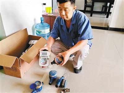 西安物业公司要求业主集体换水表 称可防止偷水