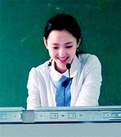 最美英语老师遭围观