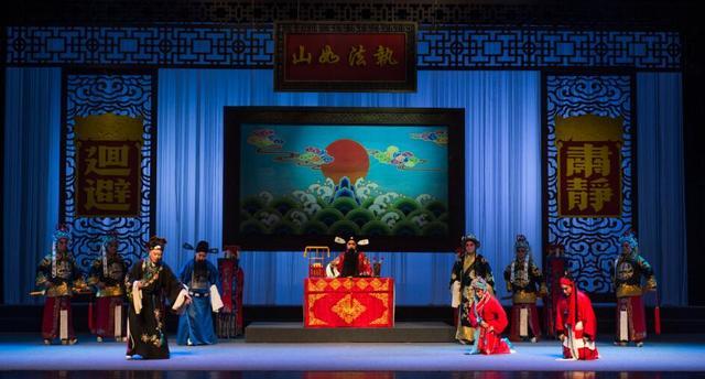 《国风·秦韵》庆祝2018年文化和自然遗产日惠民演出开演
