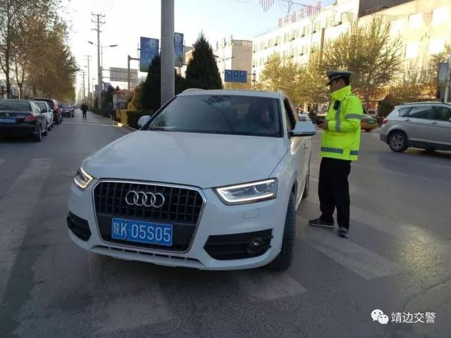 预防冬季道路交通事故 靖边交警放大招