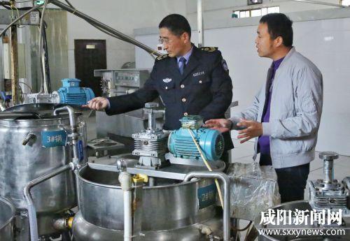 乾县以检验检测为支撑构建新型食品安全监管模式