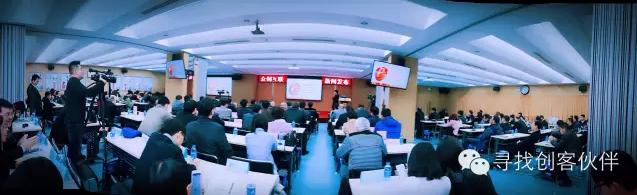 腾讯大秦网-明德开启创新创业服务4.0时代 众创互联云孵化平台上线运行