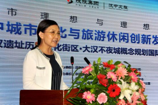 """""""汉中城市文化与旅游休闲创新发展论坛""""在汉中举行"""