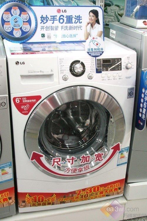 中秋假期期间--西安卖场热销的洗衣机TOP5