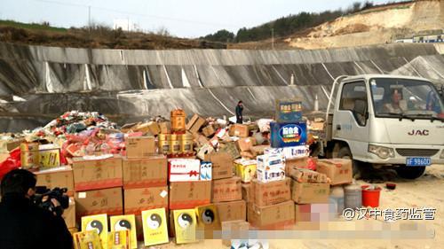 汉中洋县销毁8吨假劣食品药品 货值共计20余万
