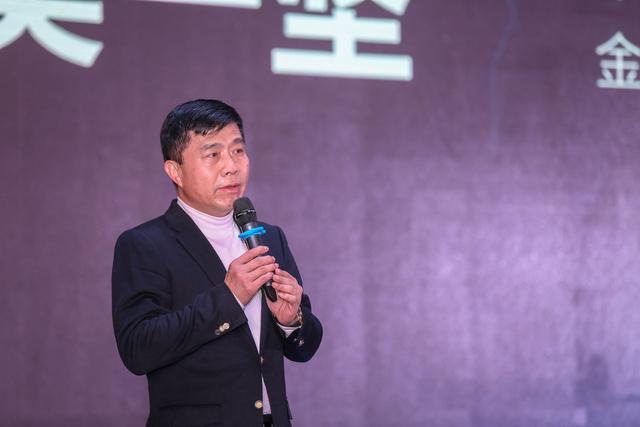 """吴一坚荣获2017腾讯""""城市力量""""影响力人物奖"""